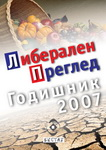 cover librev yearbook 2007 150 px