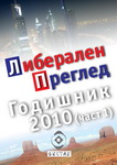 cover librev yearbook 2010 1 thmb