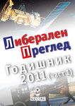 cover librev yearbook 2011 1 thmb