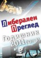 Librev Yearbook 2011 3 cover thmb